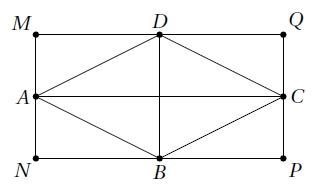 Exercice, somme de vecteurs, seconde, géométrie et quadrilatère