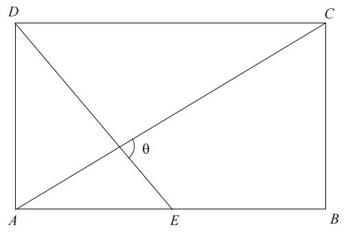 Exercice, produit scalaire, normes, rectangle, cosinus, parallélogramme, première