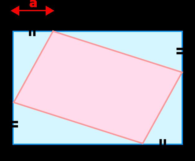 Aire, quadrilatère, calcul, géométrie, seconde